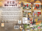 Mobile Preview: Red Outpost (Deutsch)
